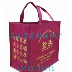 忻州地区定做无纺布环保袋