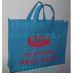 唐山市定做无纺布环保袋